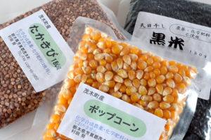 村田さんの農産物加工品